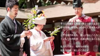 二千年の祈り─未来の子どもたちのために─ 写真監修:松田美由紀 歌:馬...
