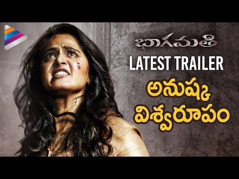 Bhaagamathie Movie Latest Trailer | Anushka Shetty | Unni Mukundan | Thaman S | Telugu FilmNagar