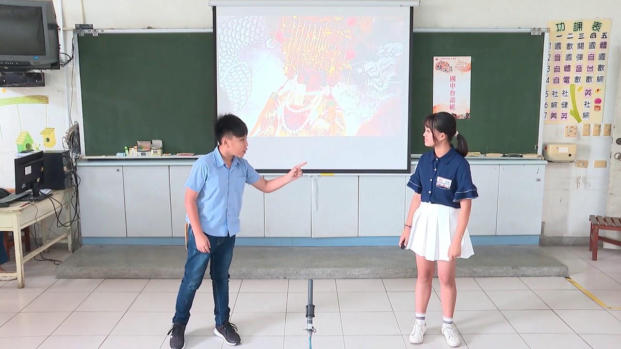 臺南市108學年度小小解說員國中臺語組第一名 - YouTube