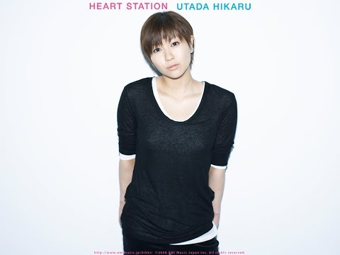 "Utada Hikaru Y Su ""secreto"" En Su Canción Kiss And Cry"