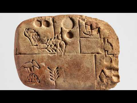 Cuneiform Earliest Known Writing System