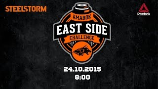 Amarok East Side Challenge 2015 - live