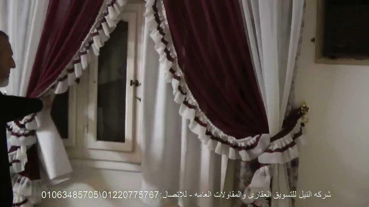 0b4f441a4  منزل 155 متر فى حى الجامعه للبيع بالمنصوره - YouTube