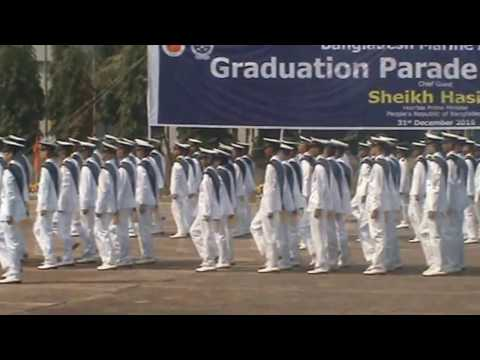 Bangladesh Marine Academy 51st Batch Graduation Parade 2016 Video