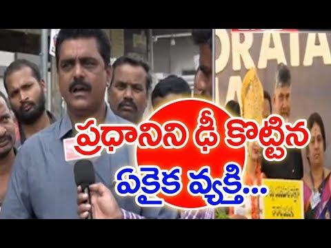 Modi is a Street Leader Because His Words Like That | Vijayawada | Mahaa News