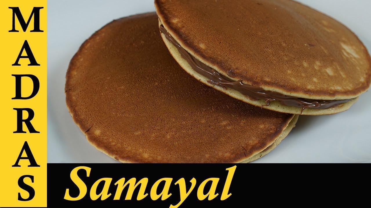 Cake Recipes In Madras Samayal: Dora Cake Recipe In Tamil