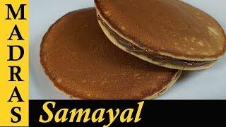 Dora Cake Recipe in Tamil | Doraemon Cake Recipe | Dora Pancake Recipe in Tamil