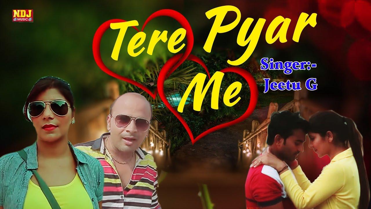 New Haryanvi Love Song | Tere Pyar Me | तेरे प्यार में | Pooja Hooda |  Latest Song 2016 | NDJ Music