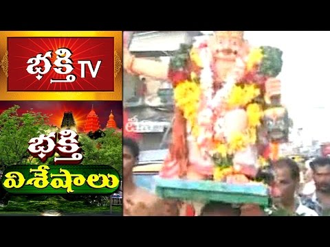 Sravana Masam Monday Worships to Rajanna | Bhakthi Visheshalu | Bhakthi TV