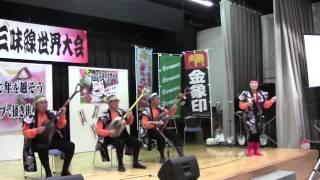 スコップ三味線世界大会2014・アトラクション. Shovel shamisen World Congress attractions.