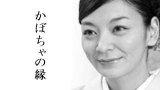 交際7年目にしてゴールインした田畑智子と岡田義徳カップル 【チャンネ...