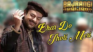 Bhar Do Jholi Meri Song Releases | Adnan Sami | Salman Khan | Bajrangi Bhaijaan