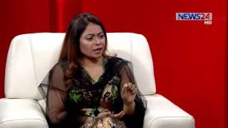 Apon Bhubon with Poly Shayontoni 01/02 আপন ভুবন - পলি সায়ন্তনী on NEWS24