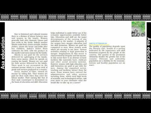 Ch 2.5 People as Resource (Economics, Grade 9, CBSE) Easy Hindi Explanation