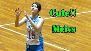 Meivs | Beautifull Volleyball Japan...