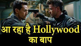 War | Official Trailer | Hrithik Roshan | Tiger Shroff | Vaani Kapoor | Releasing on 2 October 2019
