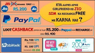 Mobikwik Offers Jio Recharge Cashback Offers – Meta Morphoz