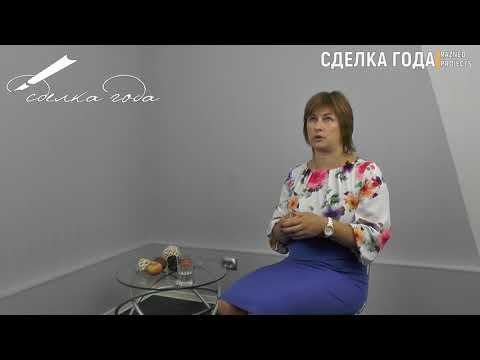 Сделка года 2019: Элла Дворниченко, Риэлтор , Индивидуальный Предприниматель