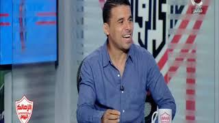 الزمالك اليوم | لقاء الغندور مع مدحت قلب الأسد وجمال حمزة والرد على الإعلام الأحمر وآخر كواليس لاعبي