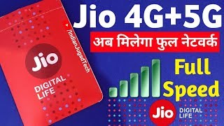 Jio 5G & Jio 4G Network improve, Now get full 4G+ Speed in Jio 4G indoor Coverage,Indian Jugad Tech