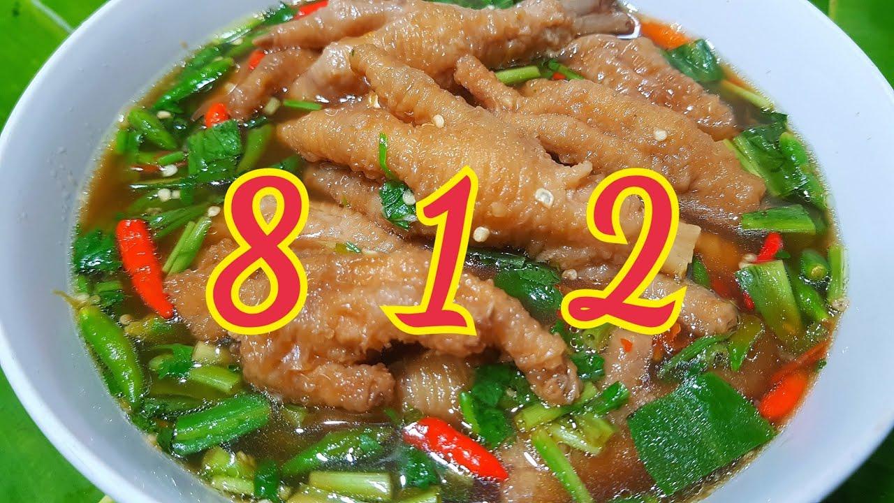 กับข้าวกับปลาโอ 672: ซุปเปอร์ตีนไก่สูตรหนังฟู แซ่บลองไฟ เย็นนี้รู้เรื่อง Spicy soup chicken feet