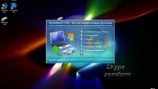 Загрузочная флешка с Windows XP Рабочий проверенный способ