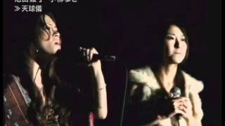 池田綾子 - I will