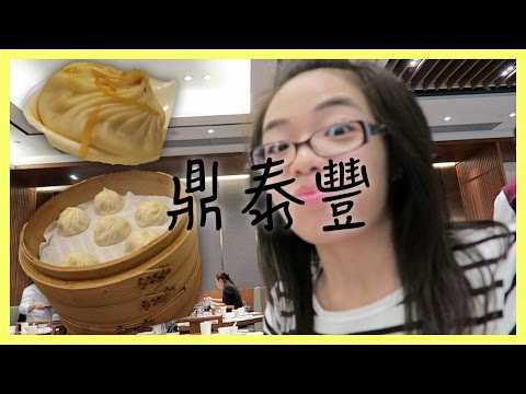 HOW TO EAT DUMPLINGS (Hong Kong Daily Vlog)