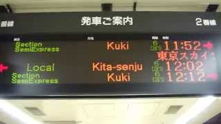 SUBWAY TOKYO and NEWYORK Diferences ,by picua.