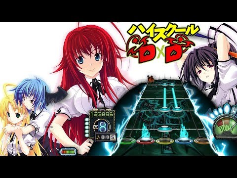 [Guitar hero 3] High School DxD Opening 1 Full (Trip -innocent of D-)