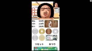 暇つぶしゲーム レジ太郎2 プレイ動画