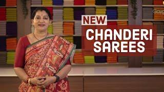 NEW CHANDERI SAREES COLLECTION🔥🔥🔥||GAYATHRI REDDY