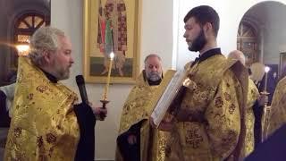 Евангелие. Воскресное всенощное бдение. Марфо-Мариинский женский монастырь