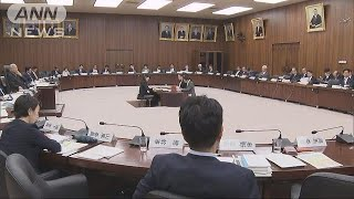 憲法改正の賛否呼びかけCM 民放連は規制強化に反対(19/05/09)