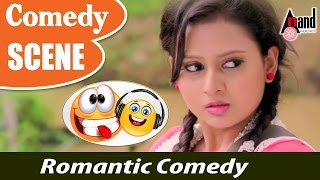 Download Male | Amulya & Prem Romantic Comedy Mp3 and Videos