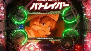 (C)1989 HEADGEAR/BANDAI VISUAL/TOHOKUSHINSHA (C)HEADGEAR/BANDAI VISUAL/TOHOKUSHINSHA (C)BANDAI NAMCO Games Inc.