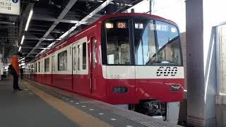 [603F]京急線600形 青砥発車