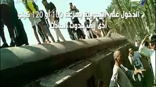 فيديوجراف يكشف اسباب حادث قطار البدرشين