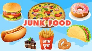 Junk food Names | Fast food Names | Junk food Vocabulary | जंक फूड