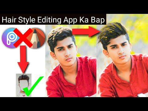 Best Hair Style Editing App Edit Like Cb Editz Hair Style