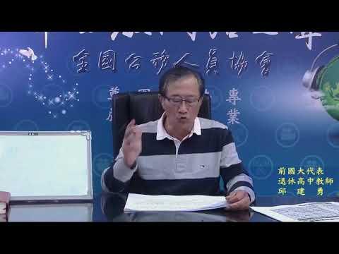 20190319 國民黨內太陽VS后羿 端看誰講真話又有中心思想