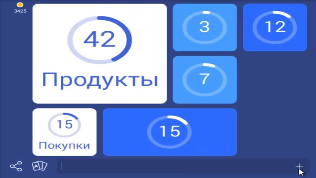 Игра 94% (процента): ответы на 47 уровень [Это приносит несчастье .