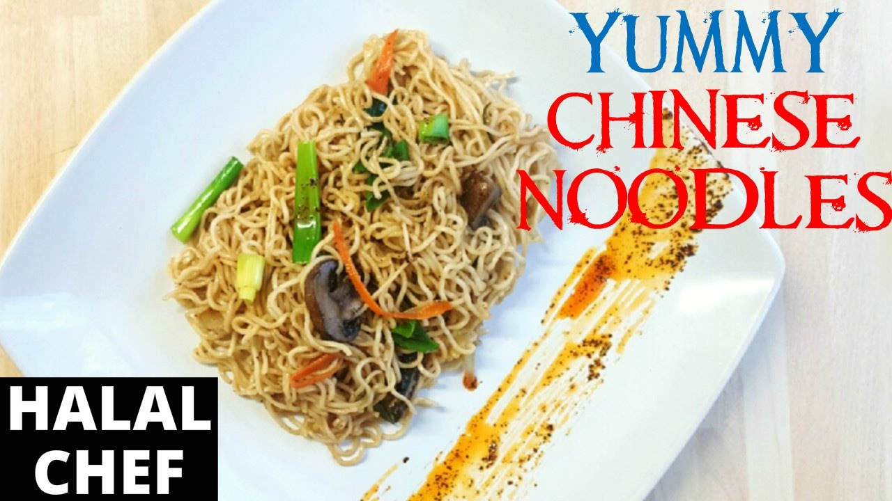 Chinese vegetable noodles recipe chinese noodles recipe halal chinese vegetable noodles recipe chinese noodles recipe halal chef forumfinder Image collections