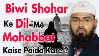 Husband Ki Dil Me Mohabbat Paida Ho Iskeliye Wife Kya Kare By Adv. Faiz Syed