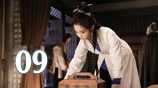 Phong Khởi Trường Lâm | Tập 09 (Thuyết Minh) | Siêu Phẩm Cổ Trang Cực Hay
