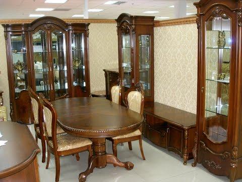 Мебель для гостиной и спальни CF -  Classical Furniture