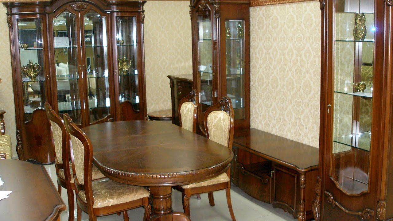Мебель для гостиной и спальни CF - Classical Furniture - YouTube
