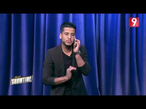 Stand-up محمد علي التونسي | 22/02/2018