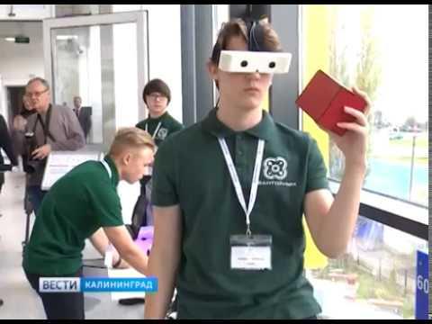 """Воспитанники технопарка """"Кванториум"""" выиграли международный конкурс инженерных команд"""
