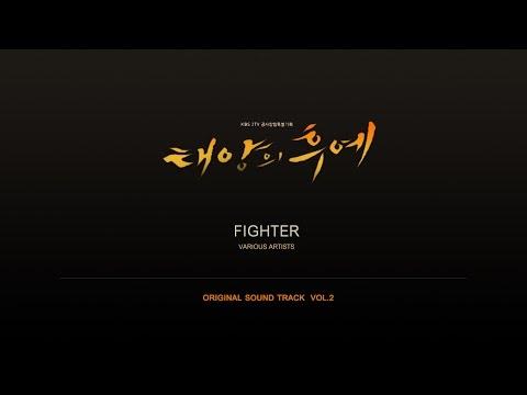 [태양의 후예 Vol.2 ] Fighter - Various Artists (Descendants of the Sun OST)